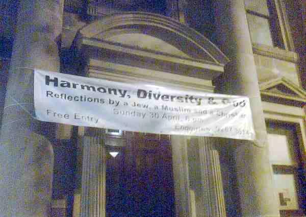 Muslim, Christian, Jew at Pitt Street Uniting Church