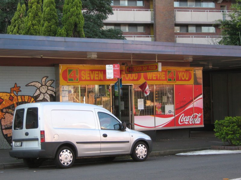 The supermarket and pharmacy near the towers