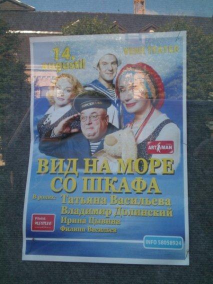 Coming soon to Tallinn