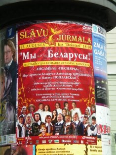 Russian culture in Riga