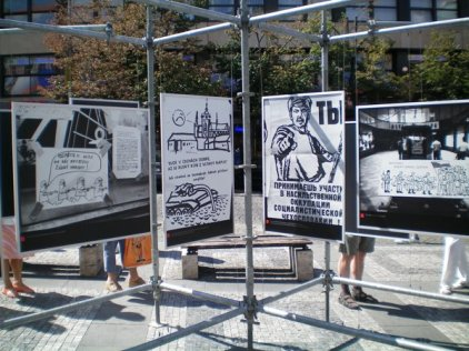 Posters at Prague Spring Anniversary