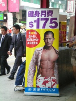 The lovely sights of Hong Kong