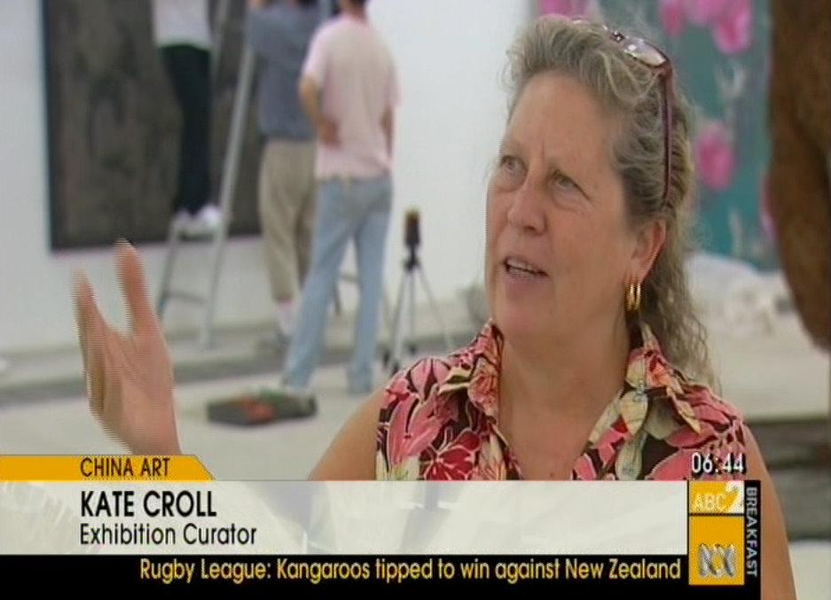 Catherine Croll