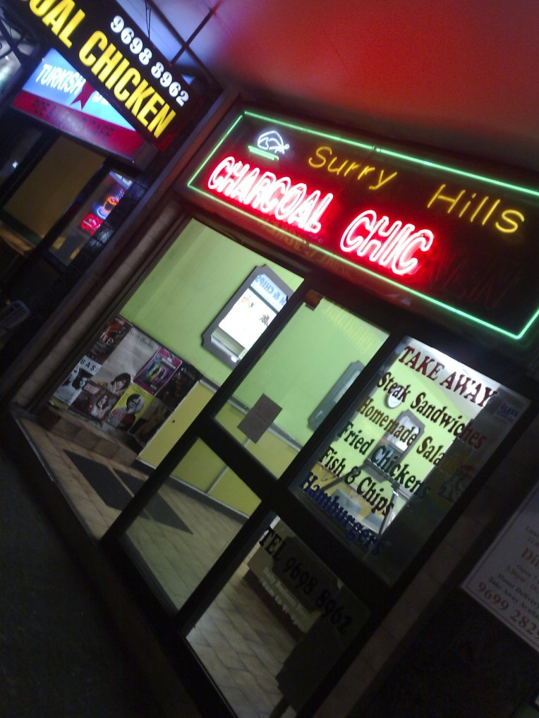Surry Hills Chicken Shop