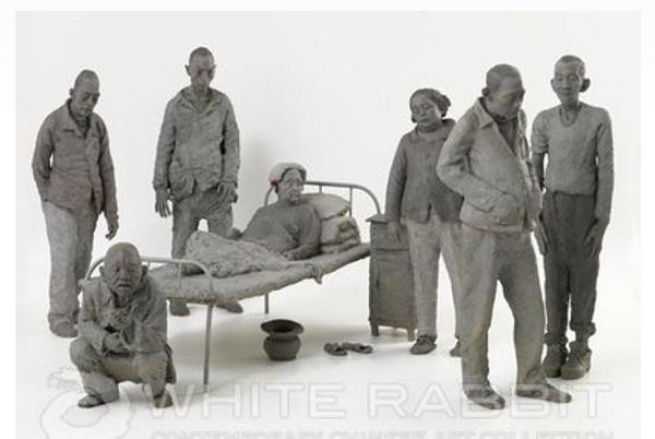 Mental Patients by Lu Zheng Yuan