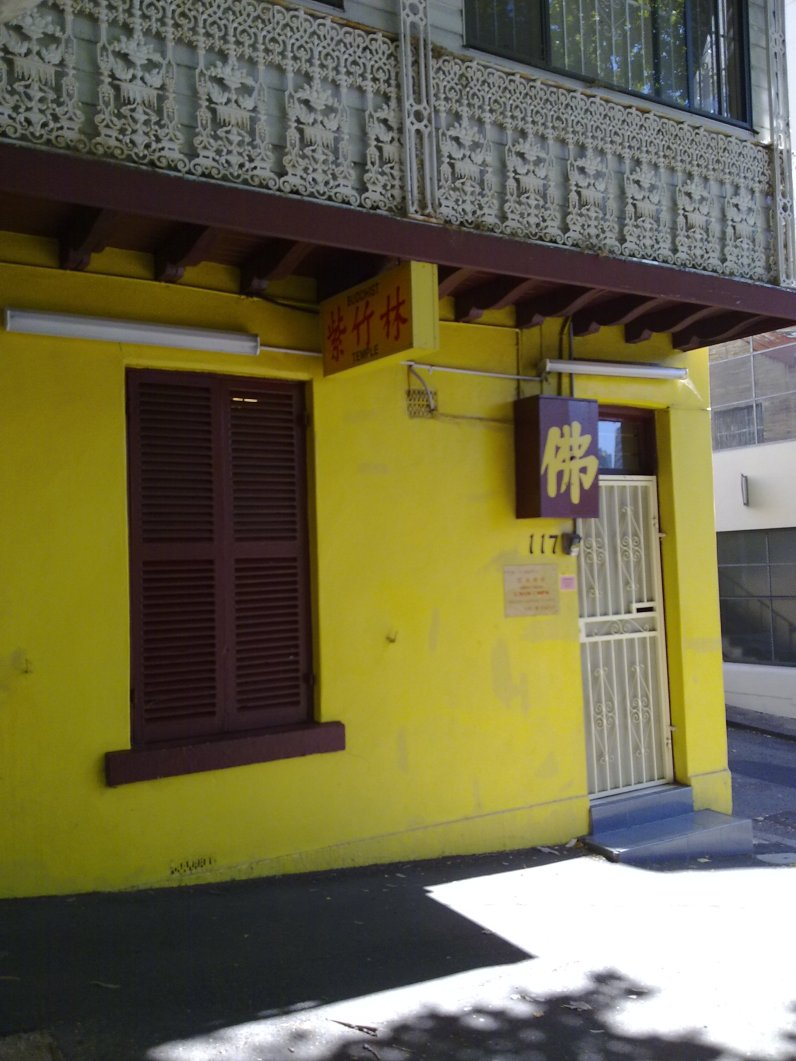 Kwan Yin Cha'an Buddhist Temple. Albion Street, Surry Hills