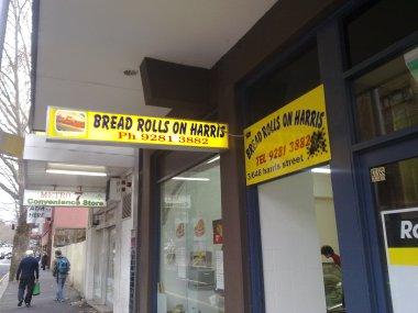 The bread shop on Harris Street