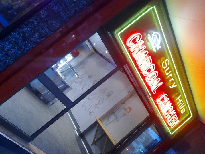 Charcoal Chicken Re-opens