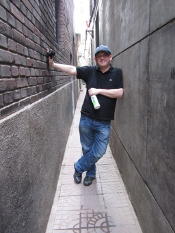 Standing in a very small laneway that used to house a bank