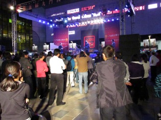 Australian jazz band plays at nearby shopping centre
