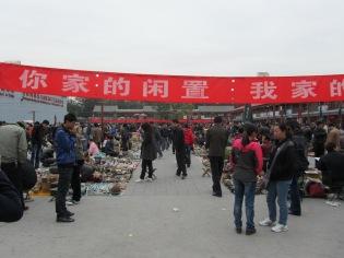 The dirt market