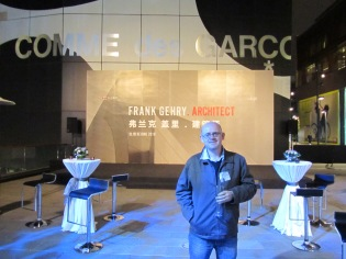 Frank Gehry exhibition opening