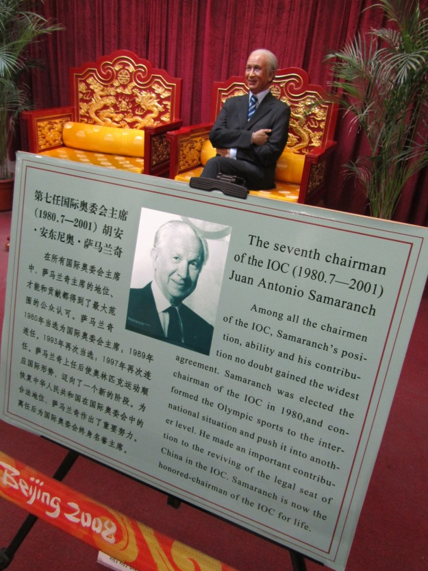 Wax statue of Juan Antonio Samaranch inside Beijing Olympic Stadium