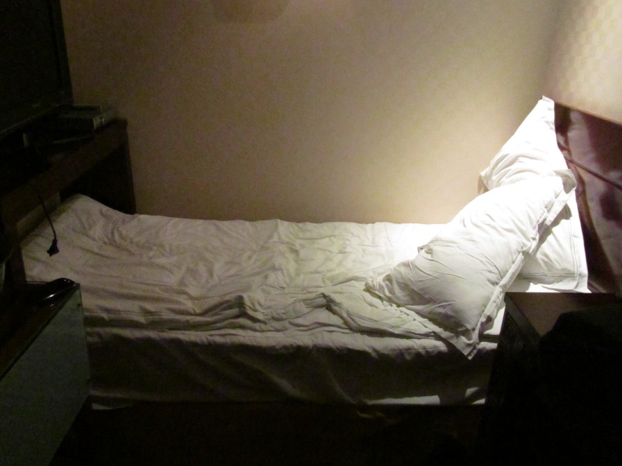 Hourly Hotel at Beijing Airport