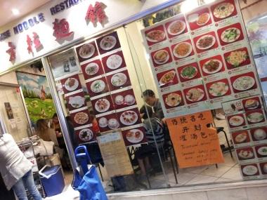Burlington Centre Dumplings