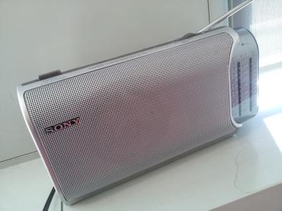 AM/FM/SW Radio