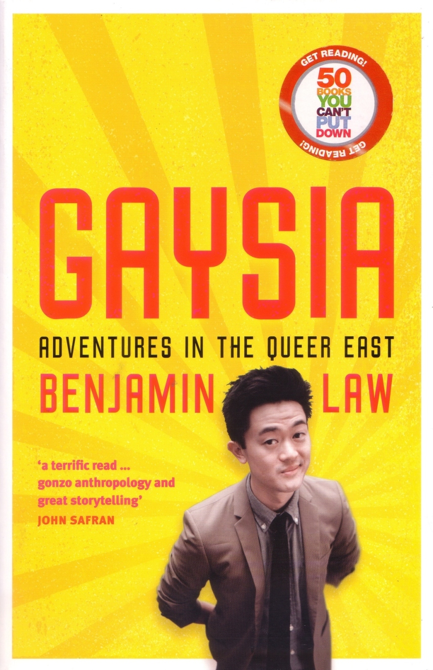 Gaysia by Benjamin Law