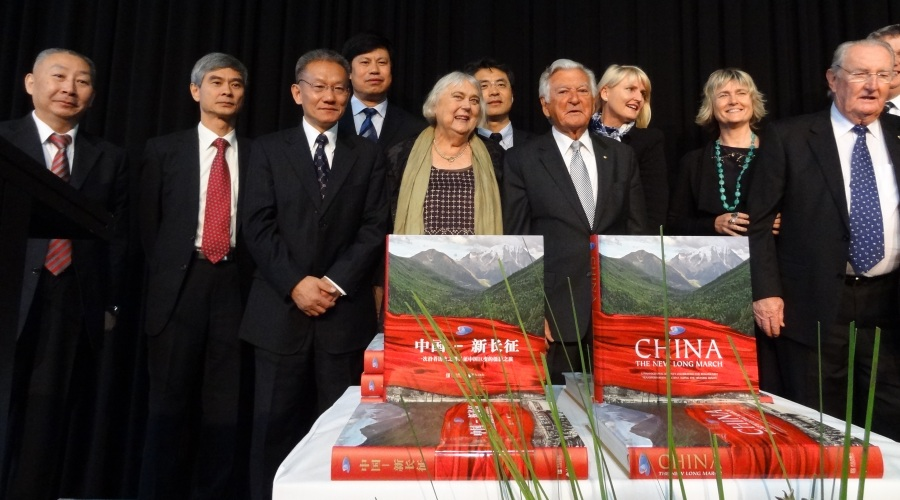 The team who helped produce - China the New Long March