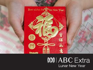 Lunar NY on ABC Extra