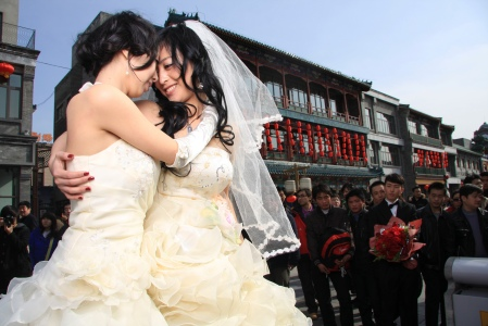 Fan Popo - New Beijing New Marriage