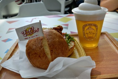 Hamburger and Beer in the Food Court at Tokyo's Mori Tower