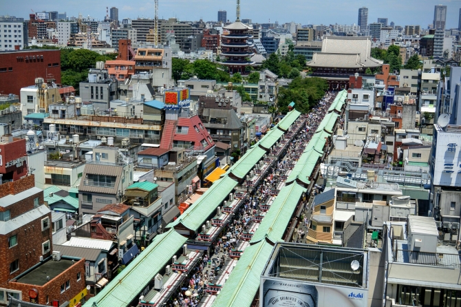 Tokyo Queues
