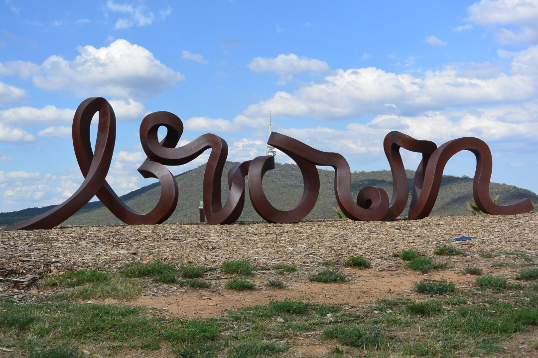 Wide Brown Land sculpture by Marcus Tatton, Chris Viney and Futago