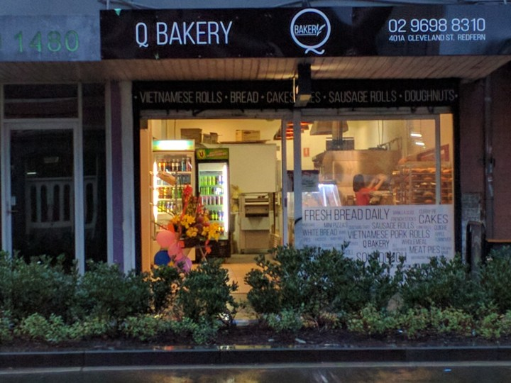 Surry Hills Bakery