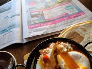 Breakfast and Newspaper