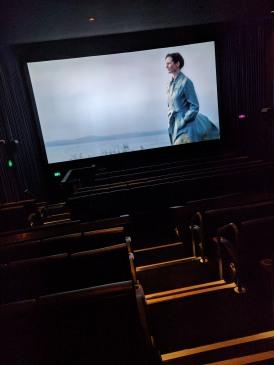 Empty Cinema 1